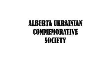 Alberta-Ukrainian-Commemorative-Society_380x220