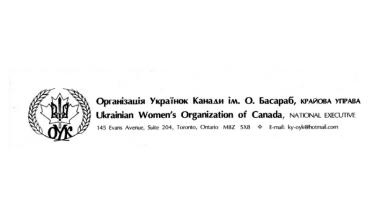 офіційний лист lettre officielle (2)